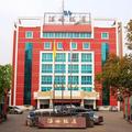Wenling Hotel - Taizhou