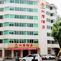 Shanwei Datang Hotel