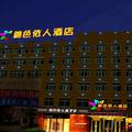 Changsha Beauty Hotel