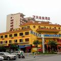 7天連鎖酒店(佛山三水廣場店)