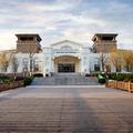 Purple Swan Villa International Hotel - Tangshan