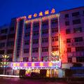 Plastar Hotel - Shanwei