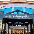 Paradise Hotel - Shangri-la -- Shangrila Hotels Booking