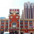 Shenzhan Hotel - Shenyang -- Shenyang Hotels Booking
