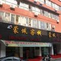 Shangyu Meng Pei Leisure Hotel
