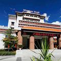 西藏岷山饭店(拉萨)