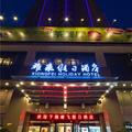 Xiongfei Holiday Hotel - Zigong