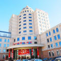 Wen Jin International Hotel - Beijing