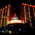 Changde Toscana Hotel