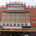 Qingdao Zhulaoda Xinhai Hotel -- Qingdao Hotels Booking