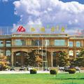 Hongde Hotel - Baotou
