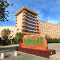 Dunhuang International Hotel -- Dunhuang Hotels Booking