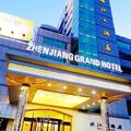 Zhenjiang Hotel -- Zhenjiang Hotels Booking