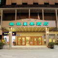 Green Tree Inn Wenchang Middle Road - Yangzhou