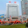 Hongda Hotel - Changde