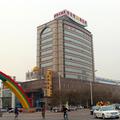 Baotou Rongzi Hotel
