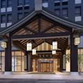Scholars Hotel SIP Suzhou -- Suzhou Hotels Booking