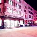 黃山中泰大酒店