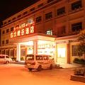 Nyingchi Valley Hotel - Tibet