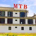 Dali MTB INN -- Dali Hotels Booking