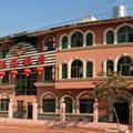 Yuhai Yaju Holiday Hotel