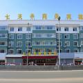 Qitianban Business Hotel