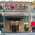 Xiangrui Business Hotel - Guiyang
