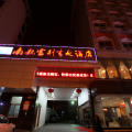 Fu Li Lai Hotel - Zhangjiajie -- Zhangjiajie Hotels Booking