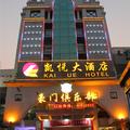 Kaiyue Hotel - Fuzhou -- Fuzhou Hotels Booking