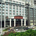Jinyue International Hotel - Changde