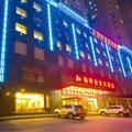 Xiangfu Jinglong Hotel - Changsha