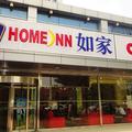 Home Inn (Tianjin Youyi Road)