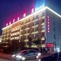 大同綠園商務酒店