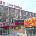 Piao Home Inn Huamao - Beijing