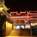Yinbinlou Hotel - Fenghuang
