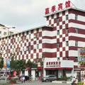 瀋陽嘉季賓館