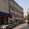 Hanting Express (Shanghai Jiangpu Road)