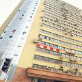 Shanghai Chaoxin Hotel