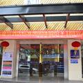 Sotel Inn Hotel Shiqi Branch