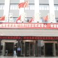 Nanchang Beijing Hotel - Nanchang