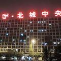 Kairui'an Wenxin Apartment
