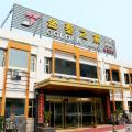 Golden Inn Shengdayuan - Beijing - Beijing Hotels Booking