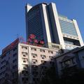 Dabei Hotel - Beijing