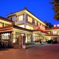 Nantong Xinghaitian Hotel -- Nantong Hotels Booking