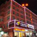 Tianzeyi Hotel