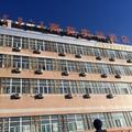 Hohhot Mild Business Trainning Hotel