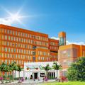 University Town Center Hotel - Guangzhou