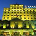 Beijing Dongjiao Minxiang Hotel