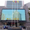 Xunlimen Hotel - Wuhan