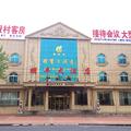 Jinan Mingfeng Hotel - Zhangqiu